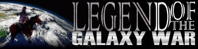 Legend of the Galaxy War Logo